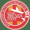WFC Zvezda-2005 Perm W
