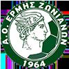 Ermis Zoniana