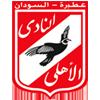 Al-Ahli Atbara