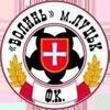 Fc Volyn U19