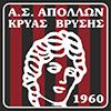 Apollon Kryas Vrysis