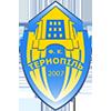 Ukrainka Ternopil