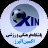 Oxin Alborz F.C.