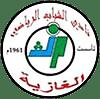 Shabab Al Ghazieh