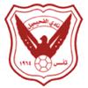 Al Fahaheel U20